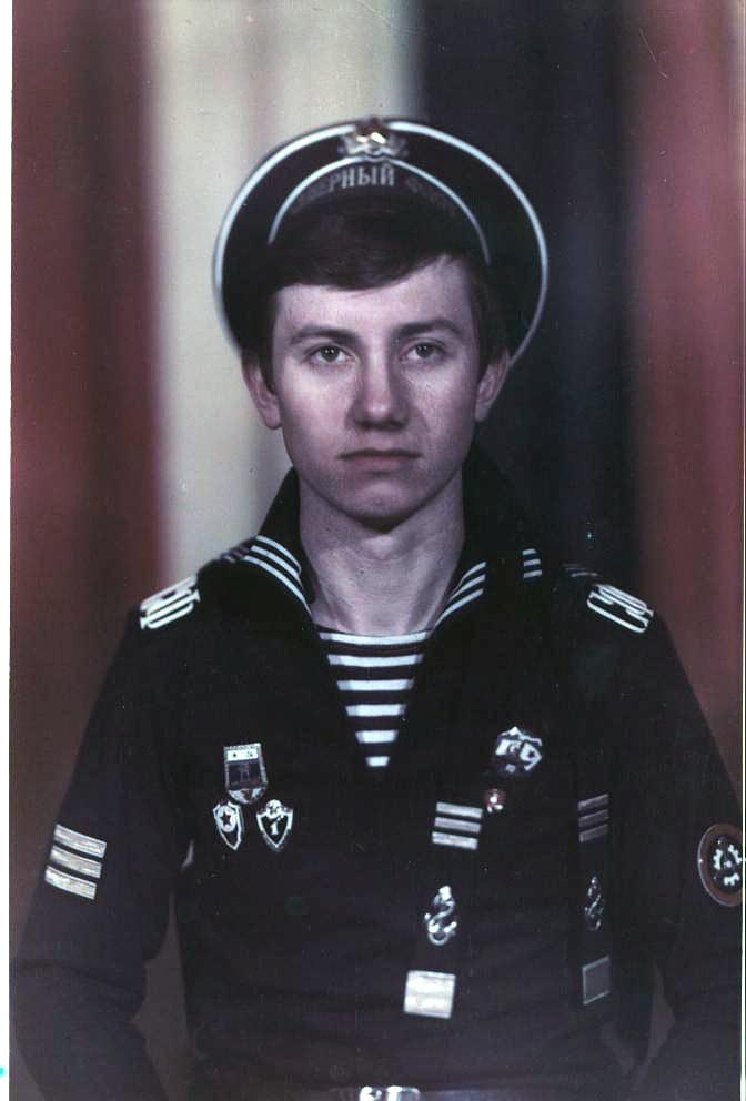 1982 1985